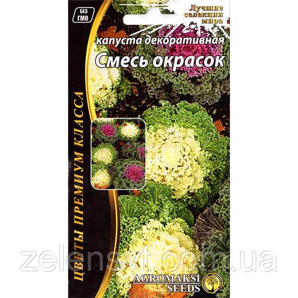 Насіння капусти декоративної «Суміш забарвлень» (0,2 г) від Agromaksi seeds