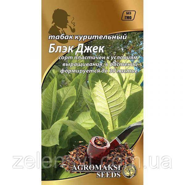 """Насіння тютюну """"Блек Джек"""" (0,1 г) від Agromaksi seeds"""