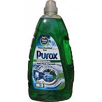 Purox гель для стирки универсальный 4.3 л