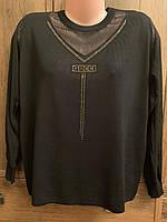 Кофта женская нарядная размер 50-52
