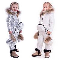 Двухсторонний детский зимний комбинезон белый+серебро с  мехом енот в комплект входит пояс с сумкой и варежки, фото 1