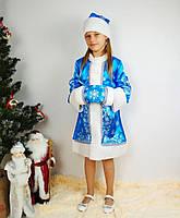 Снегурочка карнавальный костюм, фото 1