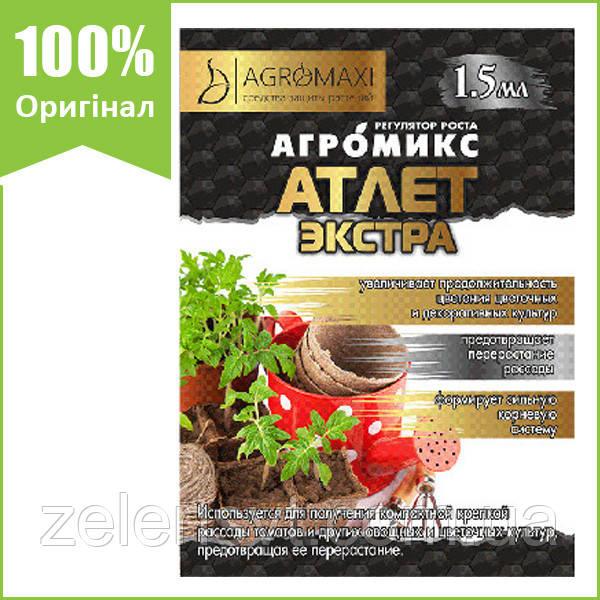 """Добриво Агромікс """"Атлет Екстра"""" (1,5 мл) від Agromaxi (оригінал)"""