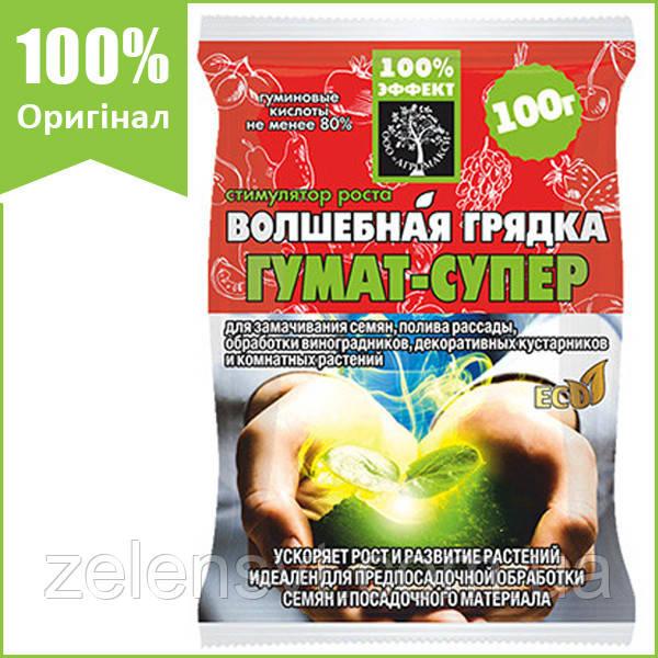 """Добриво Чарівна нива """"Гумат-супер"""" (100 р) від Agromaxi (оригінал)"""