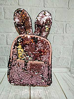 Детские рюкзаки с двухсторонними пайетками