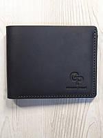 Кожаное портмоне мужское черное без застежки, матовая кожа, кэжуал