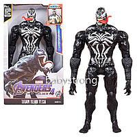 Фигурка Супер героя Веном - Venom Черный Паук Марвел- Мстители 30 СМ ( Свет, Музика ) Отличное Качество !