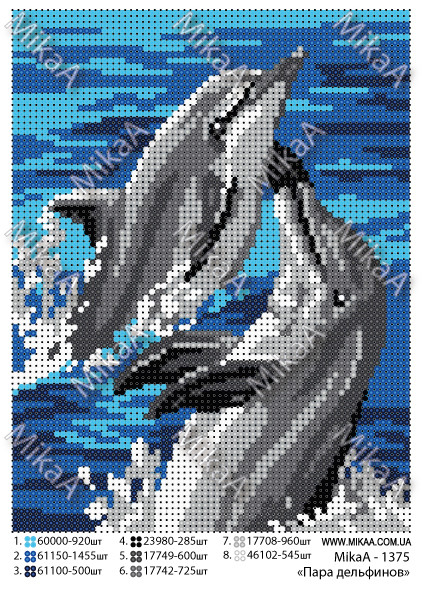 """Схема для повної зашиття бісером - """"Пара дельфінів"""""""
