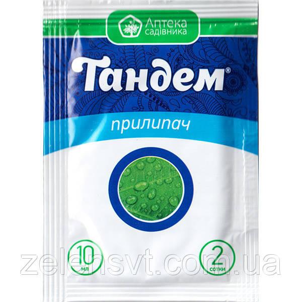 """Прилипач для фунгіцидів, інсектицидів, гербіцидів """"Тандем"""" (10 мл) від Ukravit (оригінал)"""