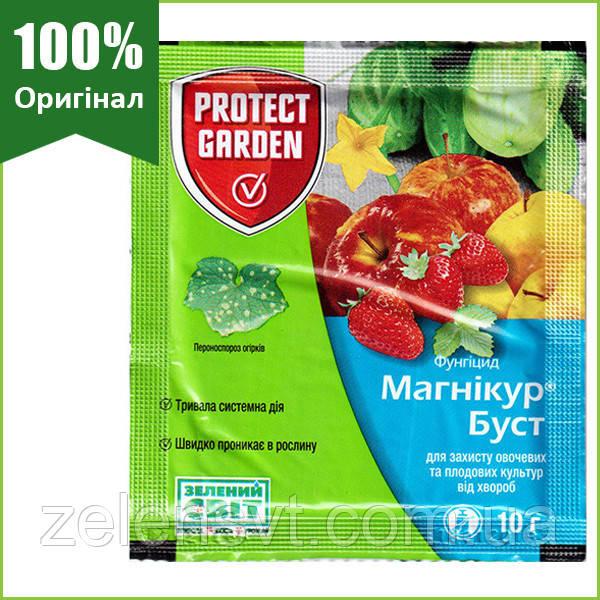 """Фунгіцид """"Магнікур Буст"""" ( """"Альєтт"""") для огірків, цибулі, ріпаку, хмелю, суниці, 10 г, від Bayer (оригінал)"""