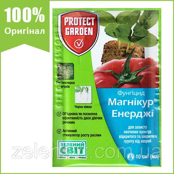 """Фунгіцид """"Магнікур Енерджі"""" для огірків і томатів, 10 мл, від SBM (оригінал)"""
