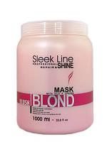 Stapiz  маска для волос Sleek Line Blush Blond 1L розовая