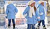 Куртка Белоснежка детская для девочки