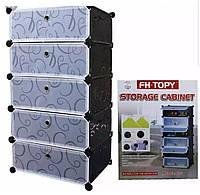 Storage Cabinet  5-слойная обувная стойка, фото 1