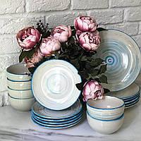 """Набор столовой посуды """"Фиалка"""" 18 предметов Herisson (EZ-2008)"""
