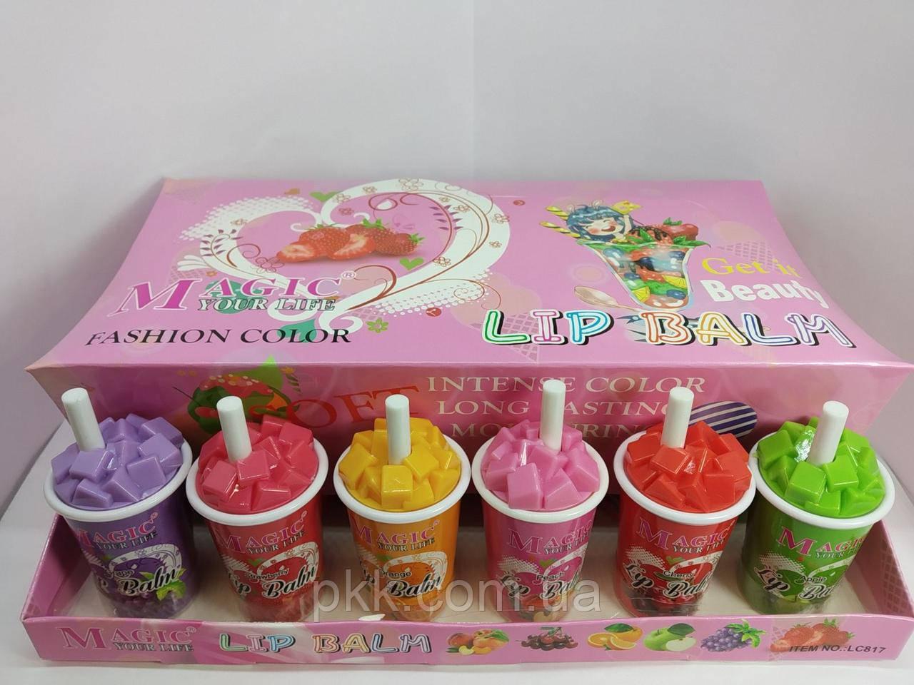 Бальзам для губ MAGIC Your Life Drink With Straw Emoji Multi Flavours Lip Balm Коктейль LC817 - Подільська Косметична Компанія ® в Хмельницком