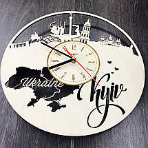 Настенные часы 7Arts Киев CL-0094, фото 2