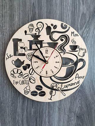 Годинники з дерева на стіну 7Arts Час для кави CL-0130, фото 2