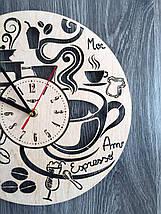 Годинники з дерева на стіну 7Arts Час для кави CL-0130, фото 3