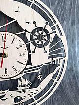 Концептуальные часы на стену 7Arts В открытом море CL-0144, фото 3