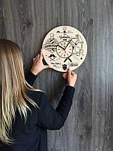 Стильные настенные часы 7Arts Инструменты парикмахера CL-0145, фото 3