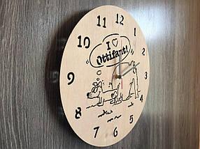Хендмейд годинник з дерева 7Arts Слоник Оттифантен CL-0160, фото 2