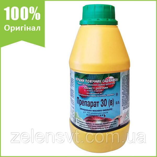 """Інсектицид """"Препарат 30В"""" проти зимуючих шкідників, 500 мл, від Агропромніка (оригінал)"""