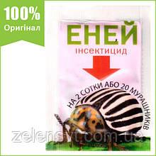 """Інсектицид """"Еней"""" (1 г) від мурах і короладского жука від Presence Technology (оригінал)"""