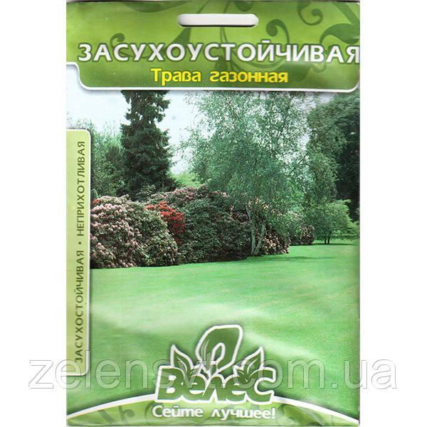 Газонна трава «Засухоустойічвая» (20 г) від ТМ «Велес»