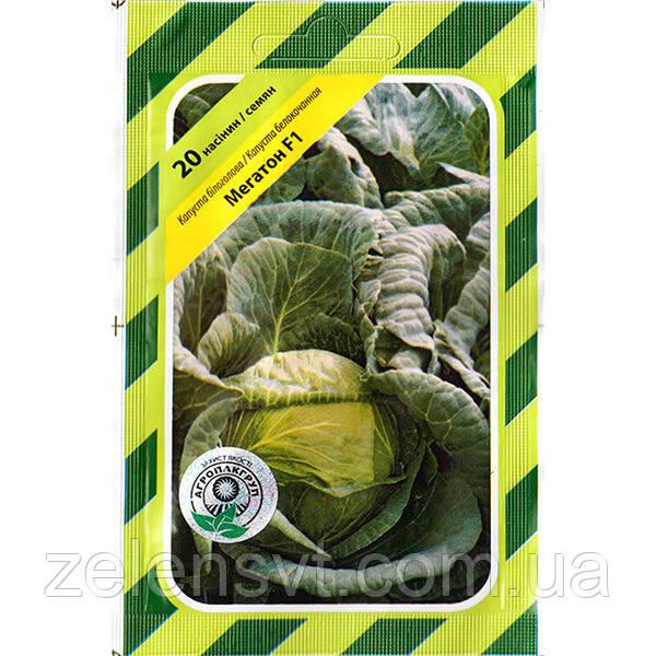Насіння білокачанної капусти «Мегатон» F1 (20 насіння) від Bejo