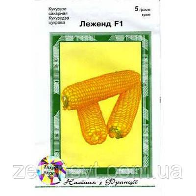 Насіння кукурудзи «Леженд» F1 (5 г) від Clause