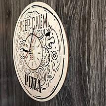 Деревянные настенные часы из дерева Пицца CL-0265, фото 2
