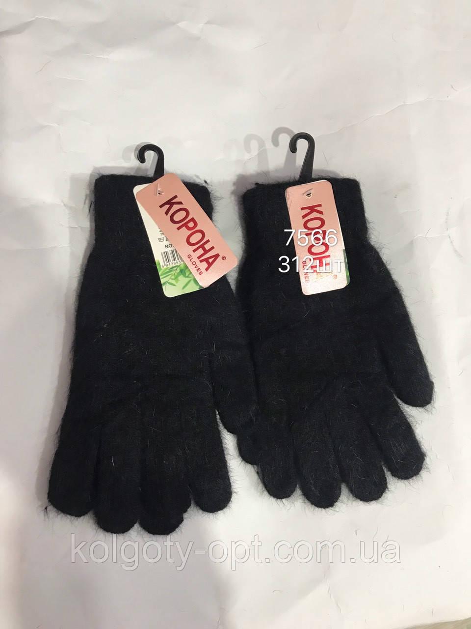 Перчатки женские ангора чёрные