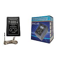 Двухпороговый Терморегулятор DALAS HOT/COL (нагрев/охлаждение)