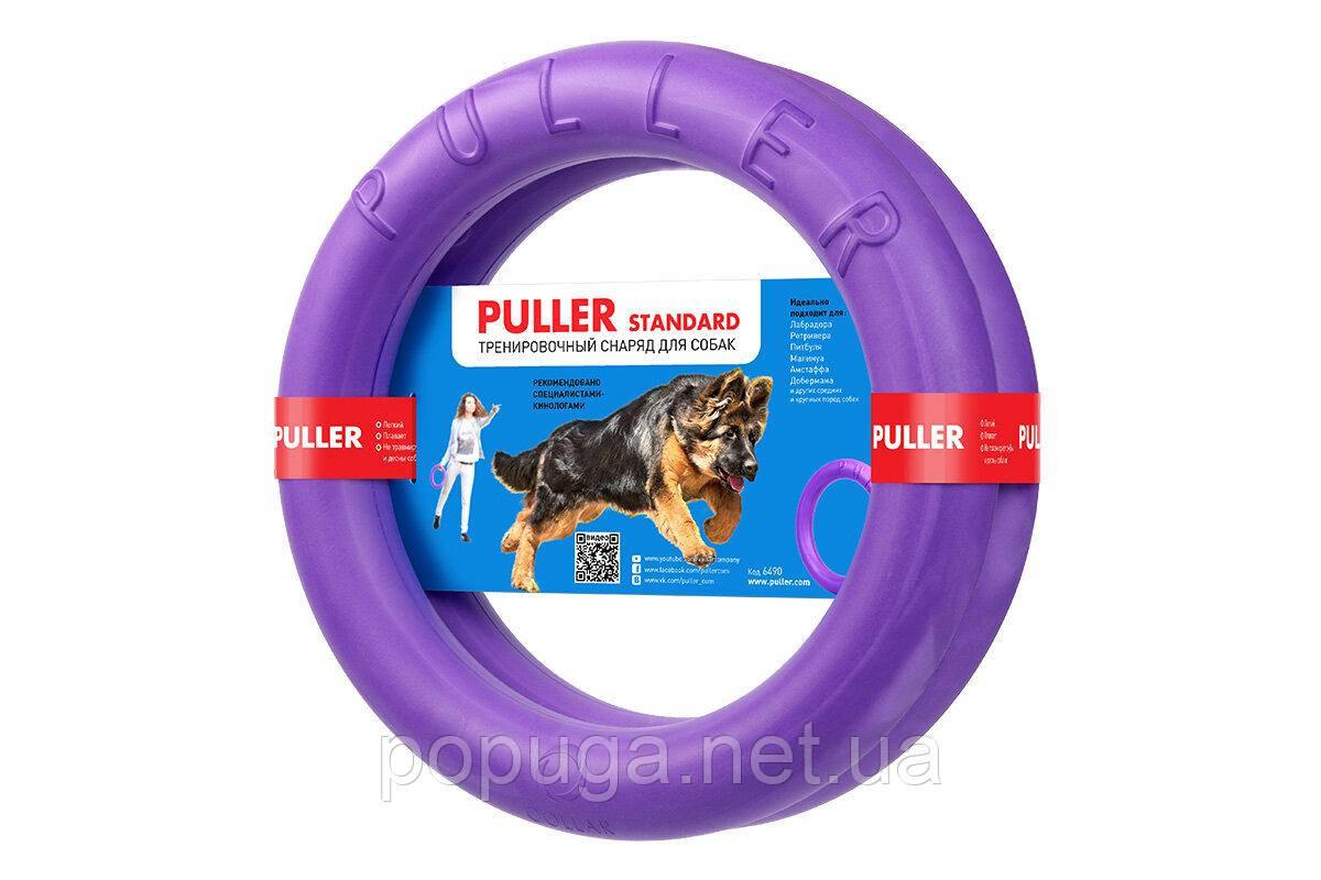 PULLER Standard тренировочный снаряд для средних и крупных пород собак, Ø28 см