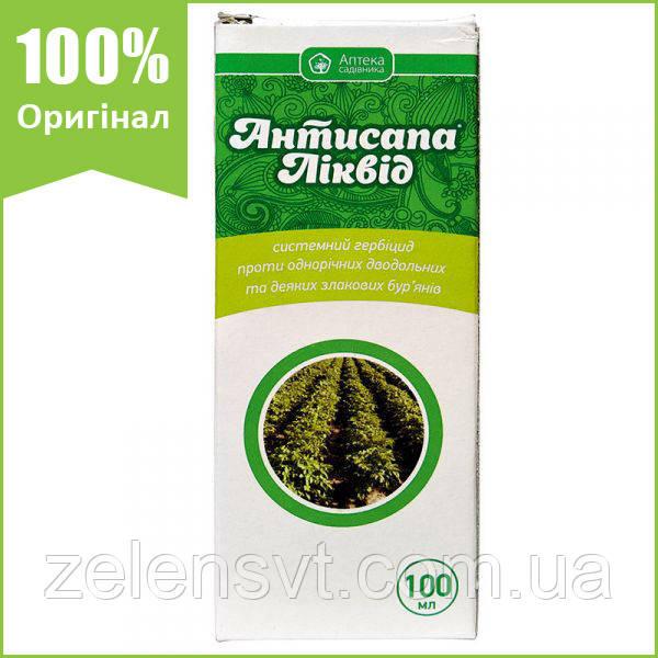 """Гербіцид """"Антисапа Ликвид"""" для картоплі і томатів, 100 мл, від Ukravit (оригінал)"""