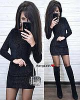 Нарядное платье мини (48-50) бархат с люрексом, длинный рукав