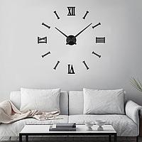 Большие настенные часы Римские полосы Black