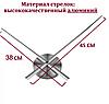 Большие 3D часы Арабские цифры Black, фото 2