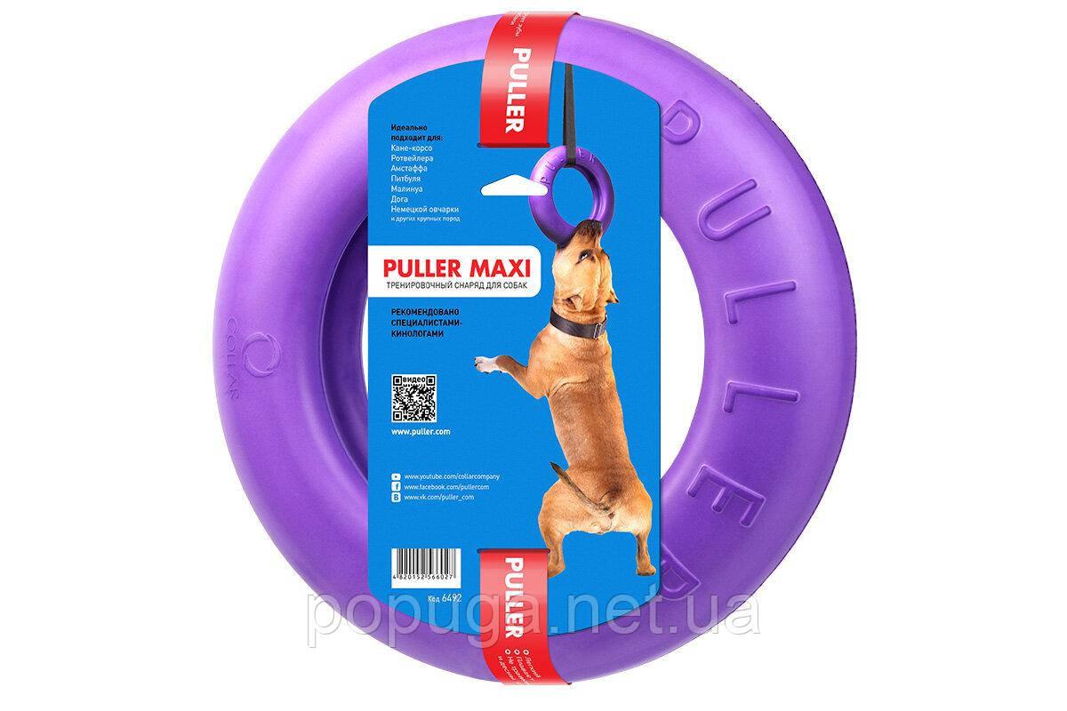 PULLER MAXI тренировочный снаряд для крупных и средних пород собак, Ø30 см