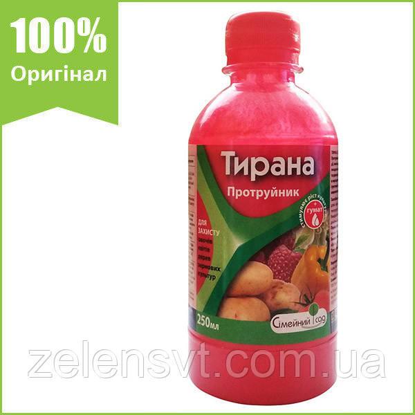 """Протруйник картоплі """"Тирана"""" 1 л від """"Сімейний Сад"""" (оригінал)"""