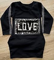 Детское платье с боковыми карманами Котики и  Love размер 30