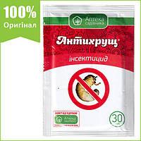 """Інсектицид """"Антихрущ"""" для знищення личинок хруща, 30 мл, від Ukravit (оригінал)"""