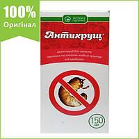 """Інсектицид """"Антихрущ"""" для знищення личинок хруща, 150 мл, від Ukravit (оригінал)"""