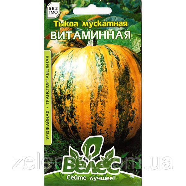 Насіння гарбуза «Вітамінна» (2/10 г) від ТМ «Велес»