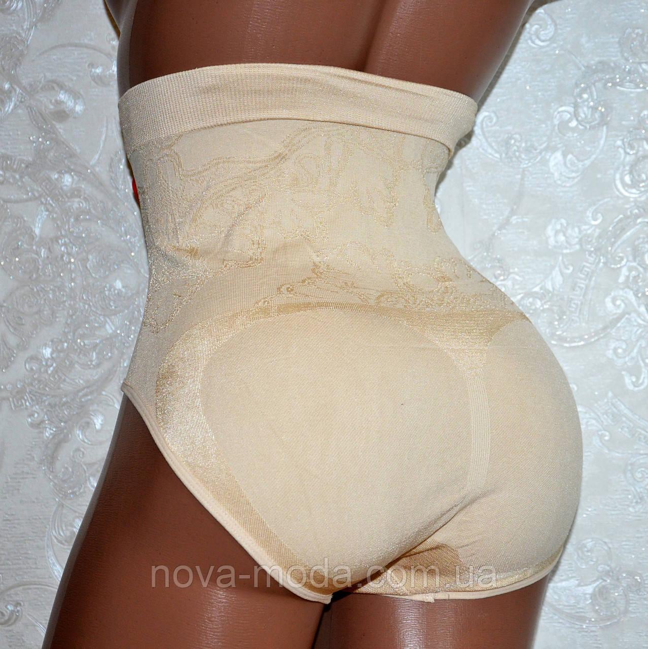 Женское корректирующее женское белье большой размер вибромоторчик от массажера