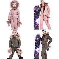 Зимние комбинезоны family look с натуральным мехом, женский зимний комбинезон, детский зимний комбинезон