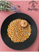 Кукуруза для Поп-Корна в/с 1кг
