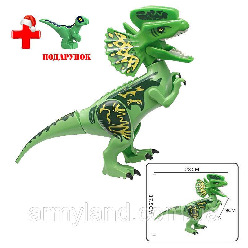 Динозавр Дилофозавр Конструктор, аналог Лего