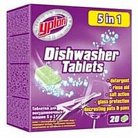Yplon таблетки для посудомоечных машин 5в1 20 шт
